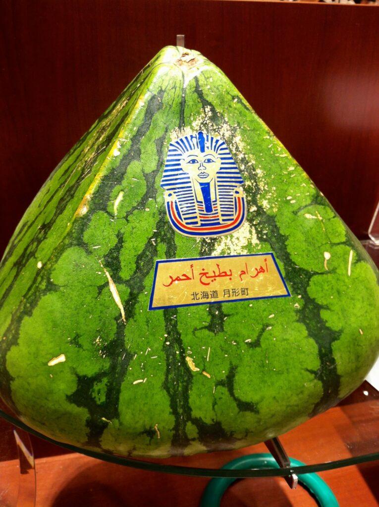 Wassermelone in Pyramidenform