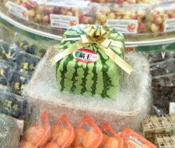 Quadratische Wassermelone Als Geschenk