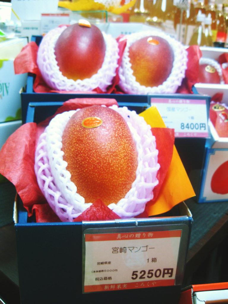 teure Taiyo-no-Tamago Mango aus Japan